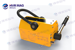 HLM2 Series Permanent Lifting Magnets