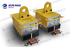 HBEP battery electro-permanent lifting magnet