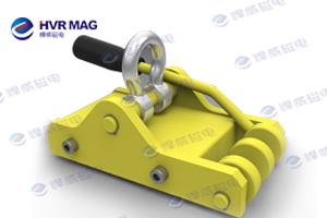 HLM6 Series Permanent Lifting Magnet