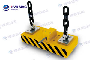 HEPMP series Lifting Magnet for Lifting Steel Plate