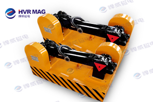 HLM3-B Series Permanent Lifting Magnet