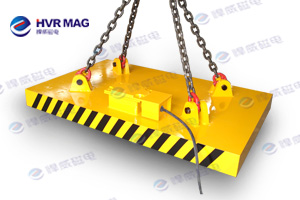 HEPMSL series for lifting steel slabs